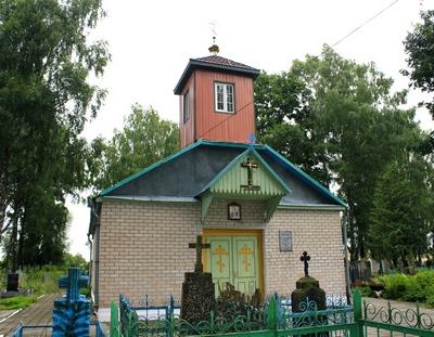 Храм Святителя Николая Чудотворца - Дарево