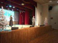 12 января в ГДК г. Ляховичи состоялись ежегодные Рождественские встречи